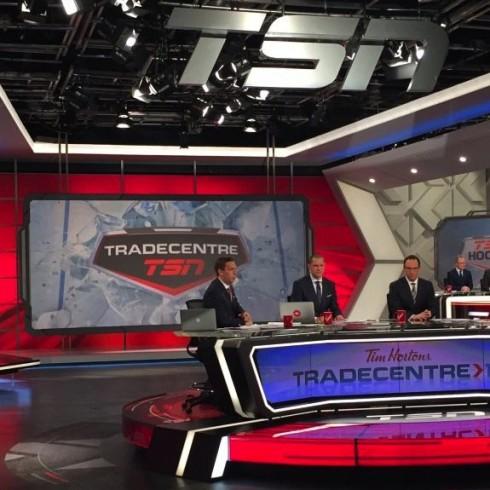 TradeCentre TSN 2016