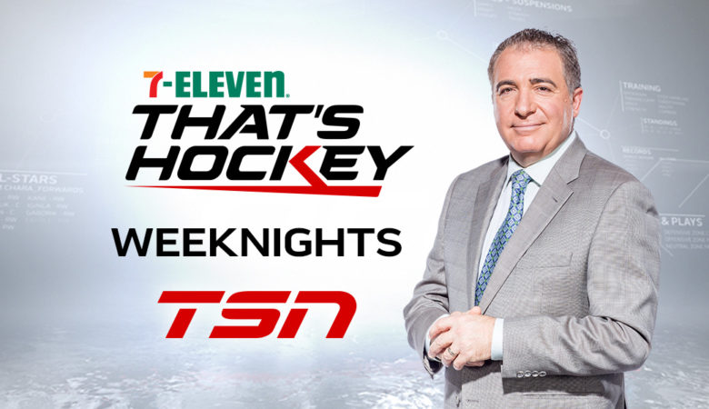7-Eleven and TSN Strike Partnership for THAT'S HOCKEY, TSN's Daily Hockey News Show